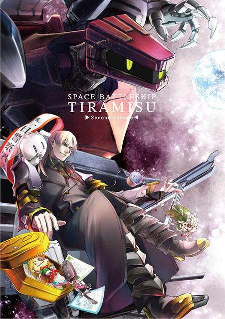 第2期『宇宙戦艦ティラミスⅡ』2018年10月より放送決定! 石川界人さん、櫻井孝宏さんらが出演する9月開催のイベントにて第2期先行上映が決定!