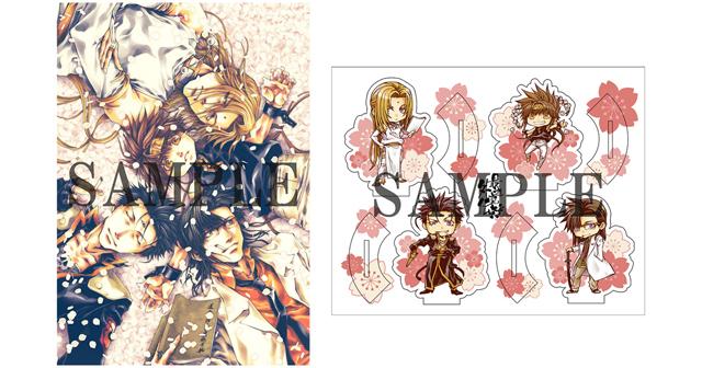 OVA「最遊記外伝」Blu-ray BOX 特典CD 視聴開始!