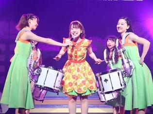 内田真礼さん初ワンマンライブツアー東京公演オフィシャルレポ到着! あわせてアニメ『SSSS.GRIDMAN』ED担当と初のファンクラブイベント開催が決定!