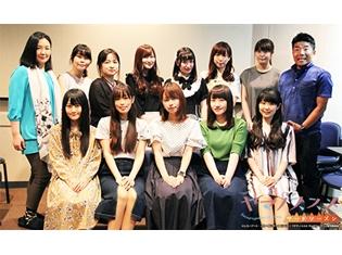 『ヤマノススメ サードシーズン』放送直前、井口裕香さん・阿澄佳奈さんら出演声優5名の公式コメント到着! 集合写真も公開
