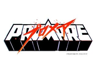 新規アニメ『プロメア』XFLAGスタジオとTRIGGERが共同製作を発表! 監督は今石洋之氏、脚本は中島かずき氏に決定
