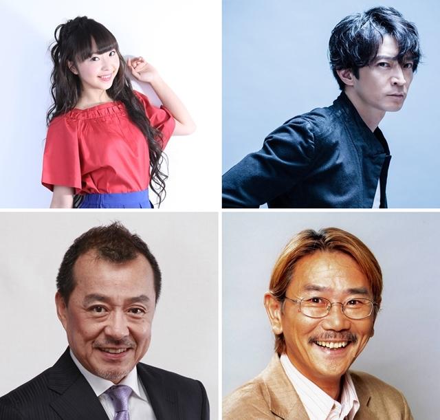 映画『キスできる餃子』橘田いずみ、津田健次郎らによる特別予告第2弾公開!