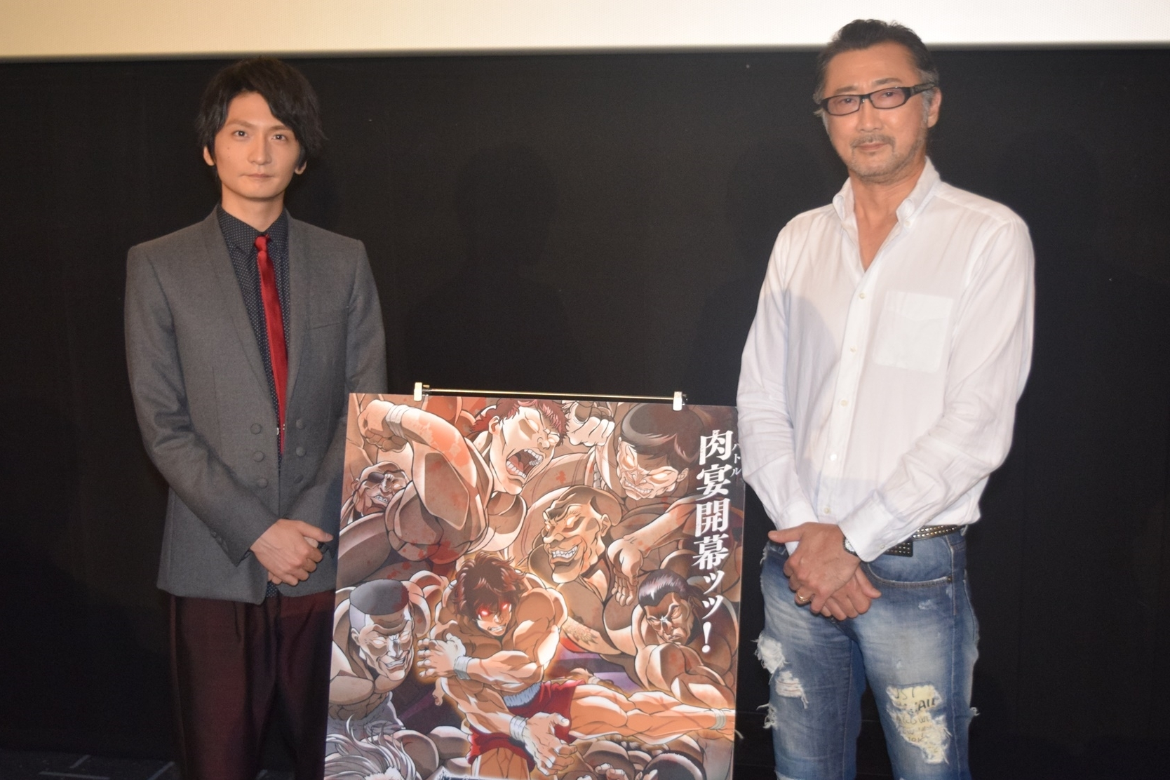 ▲左から島﨑信長さん、大塚明夫さん