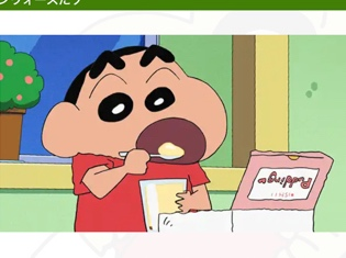 『クレヨンしんちゃん』矢島晶子さんの声は本日放送分まで!番組最後に必見のショートエピソード「いつものオラだゾ」も