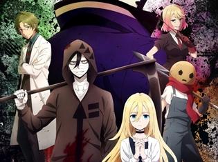 『殺戮の天使』のBlu-ray&DVD4ヶ月連続リリース! 限定アイテムがついたアニメイト限定セット&ゲーマーズ限定版の発売が決定!