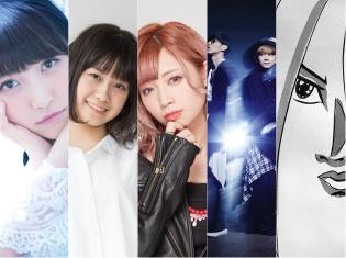 「アニサマ2018」第6弾出演アーティスト解禁! 山崎エリイさん、レン(楠木ともり)さん、山崎はるかさん、OxT、ヘルシェイク矢野が出演決定!