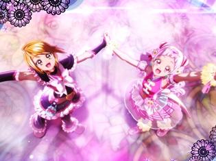 『映画HUGっと!プリキュア♡ふたりはプリキュア オールスターズメモリーズ』歴代55人のプリキュア全員が踊る、3DCGの超豪華エンディングダンスが完成!
