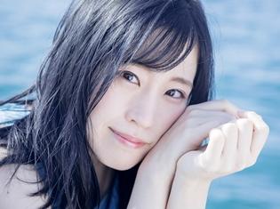 声優シンガー・鈴木みのりさん、初の冠ラジオ・超!A&G+『鈴木みのりと笑顔満タンで!』が7月7日放送決定! ニコニコチャンネルで再放送も