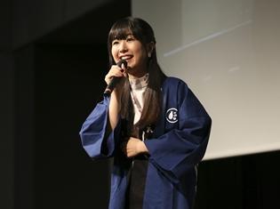 茅野愛衣さん出演の『かやのみ』がイベント開催! 多くのファンが駆け付けファンと一緒に美味しい日本酒を堪能した「かやふぇしゅ」をレポート!