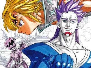 『劇場版 七つの大罪 天空の囚われ人』鈴木央先生描き下ろしコミックが入場者プレゼントに! さらに、完成披露上映会が8月6日に開催決定!