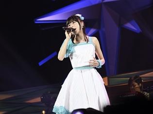 水瀬いのりさん、初のライブツアーファイナル! 7月1日開催の幕張メッセイベントホール公演オフィシャルレポートが到着!
