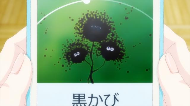 『あそびあそばせ』TVアニメ最新話あらすじ・場面カットまとめ