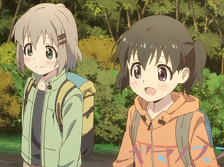 『ヤマノススメ サードシーズン』第1話「筑波山で初デート!?」の先行場面カット&あらすじ公開! あおいは、ひなたに筑波山への登山を提案する