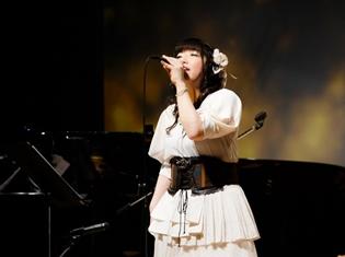 霜月はるかさん「ティンダーリアの種10周年記念ライブ」より公式レポート到着! 今秋のニューアルバム情報も発表