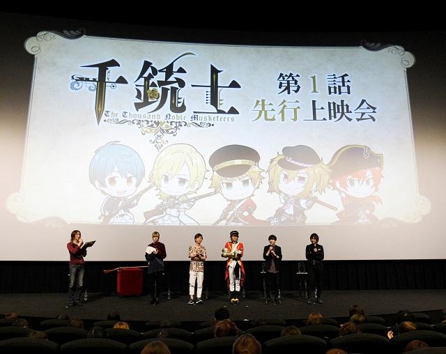 八代拓さんがキャラクター衣装で登場! キャスト5人が作品の魅力を語るTVアニメ『千銃士』第1話先行上映会をレポート
