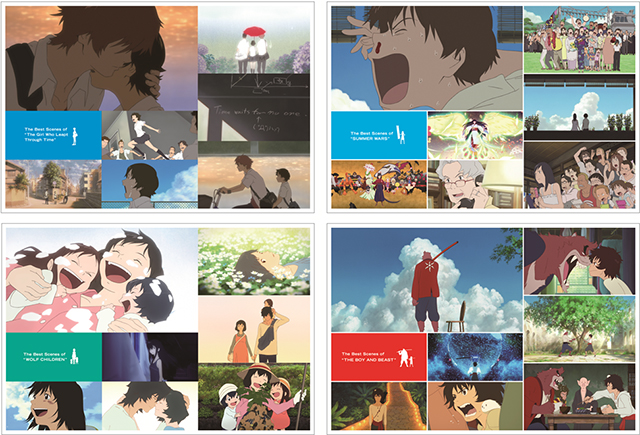 細田守監督作品BD&DVDスペシャルプライス版の特典デザイン発表