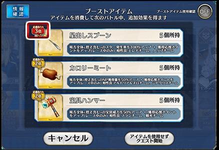 『ますますマンガで分かる!Fate/Grand Order』第79話「大いなる野望」更新! 主人公を襲った新たなるサーヴァント! そしてライダーは何を企むのか!?-2