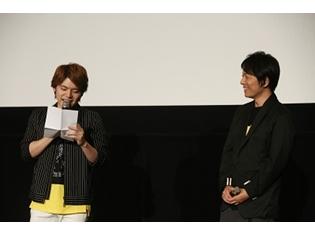 内田雄馬さん・野島健児さん『BANANA FISH』第1話・第2話先行上映イベントで、キャラや作品の魅力を熱く語る!