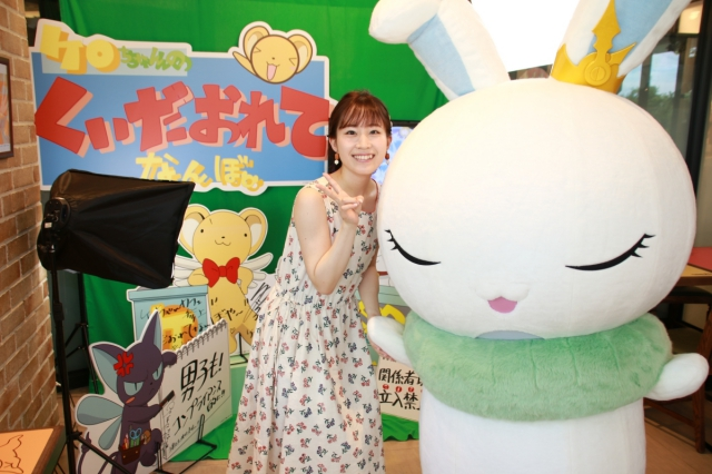 『カードキャプターさくら』鈴木みのりがモモと「ケロちゃんカフェ」へ行ってみた!