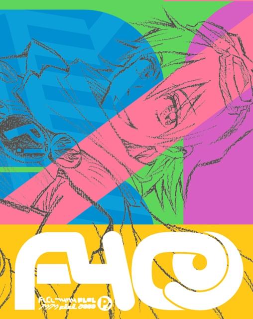 劇場版『フリクリ オルタナ』新谷真弓さん&上村泰監督が「フリクリ愛」を語る! 初日舞台挨拶より公式レポート到着-4
