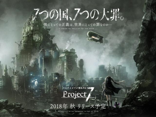 『Project7』杉田智和さんがボイスを担当するキャラクター原画の第5弾が公開! 直筆サイン入りのギフトカードが当たるツイッターキャンペーンも実施-3