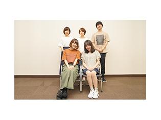 『ハッピーシュガーライフ』花澤香菜さん・久野美咲さんら出演声優5名が収録の感想を語る! 放送開始カウントダウン企画もスタート