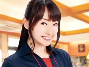 水樹奈々さん×なか卯キャンペーンが、7月12日より開催決定! ライブで水樹さんと会えちゃう豪華景品も登場