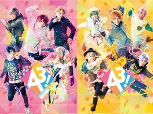 人気アプリゲーム『A3!』初の舞台「MANKAI STAGE『A3!』~SPRING & SUMMER 2018~」とアニメイトカフェがコラボ決定!