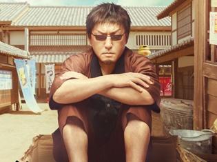 dTVオリジナルドラマ『銀魂2』マダオ役にアニメ版声優の立木文彦さんが大抜擢&コメントも到着