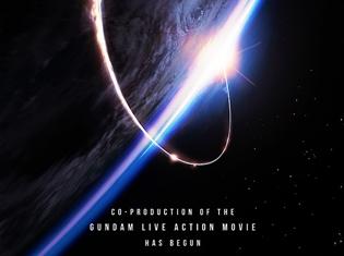 『機動戦士ガンダム』シリーズがハリウッドで実写映画化決定! サンライズとLEGENDARYが、世界に向けて新たなエンターテインメントを創出!