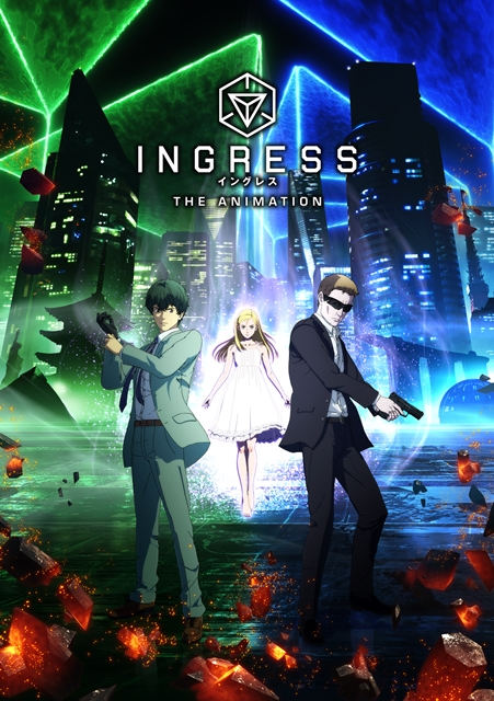 INGRESS THE ANIMATION(ADA)