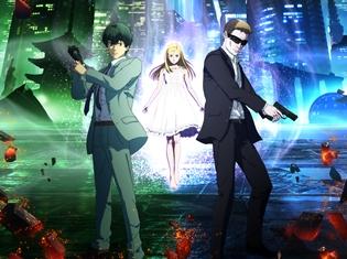 『イングレス』中島ヨシキさん・上田麗奈さん・喜山茂雄さん・緒方恵美さんら出演声優解禁! メインビジュアル&最新ストーリーも公開