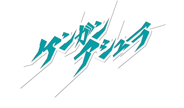 累計回覧数は3億5000万回を突破! 激アツ・バトルアクション漫画『ケンガンアシュラ』がアニメ化決定!-4