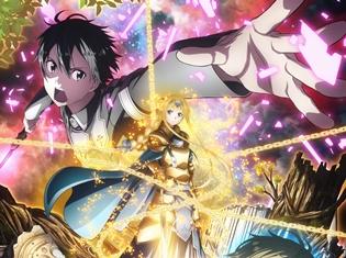 『ソードアート・オンライン アリシゼーション』第2弾キービジュアル&新PV解禁! 10月よりTOKYO MX、BS11ほかで放送決定