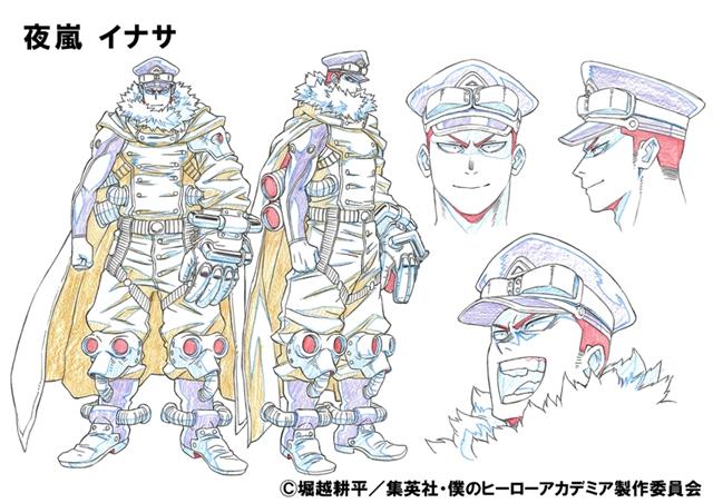 『僕のヒーローアカデミア』より、雄英高校制服(女子ベスト)がACOS(アコス)から発売決定-5