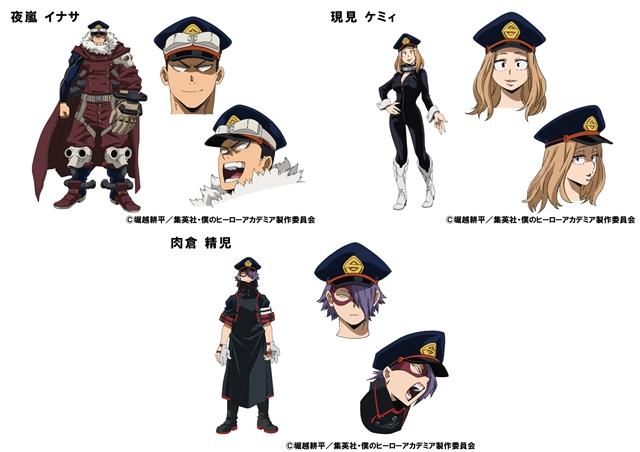 『僕のヒーローアカデミア』より、雄英高校制服(女子ベスト)がACOS(アコス)から発売決定-1