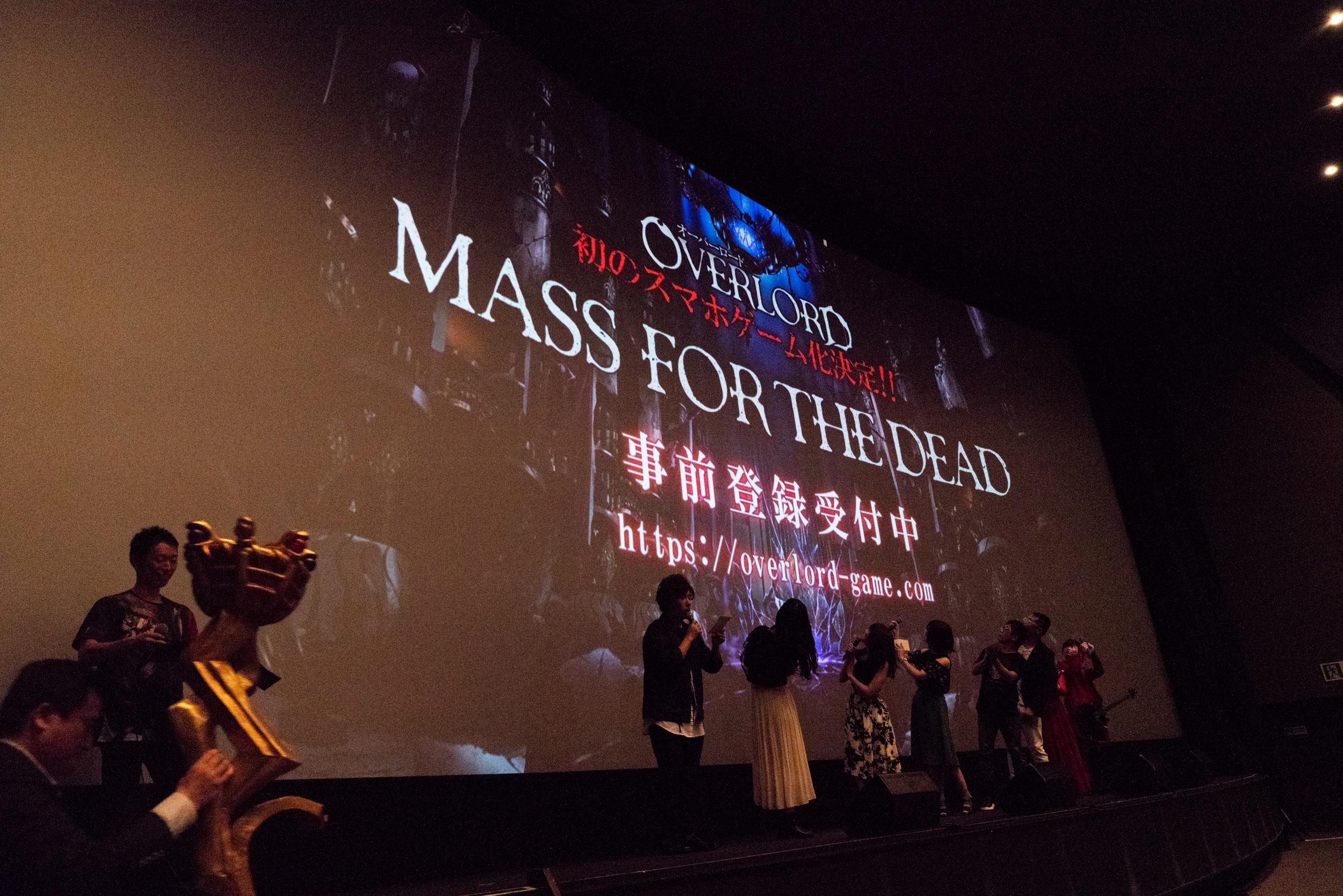 『オーバーロードIII』ミュージアムがAKIHABARAゲーマーズ本店で開催決定! BD&DVD店舗購入特典の絵柄も公開-11