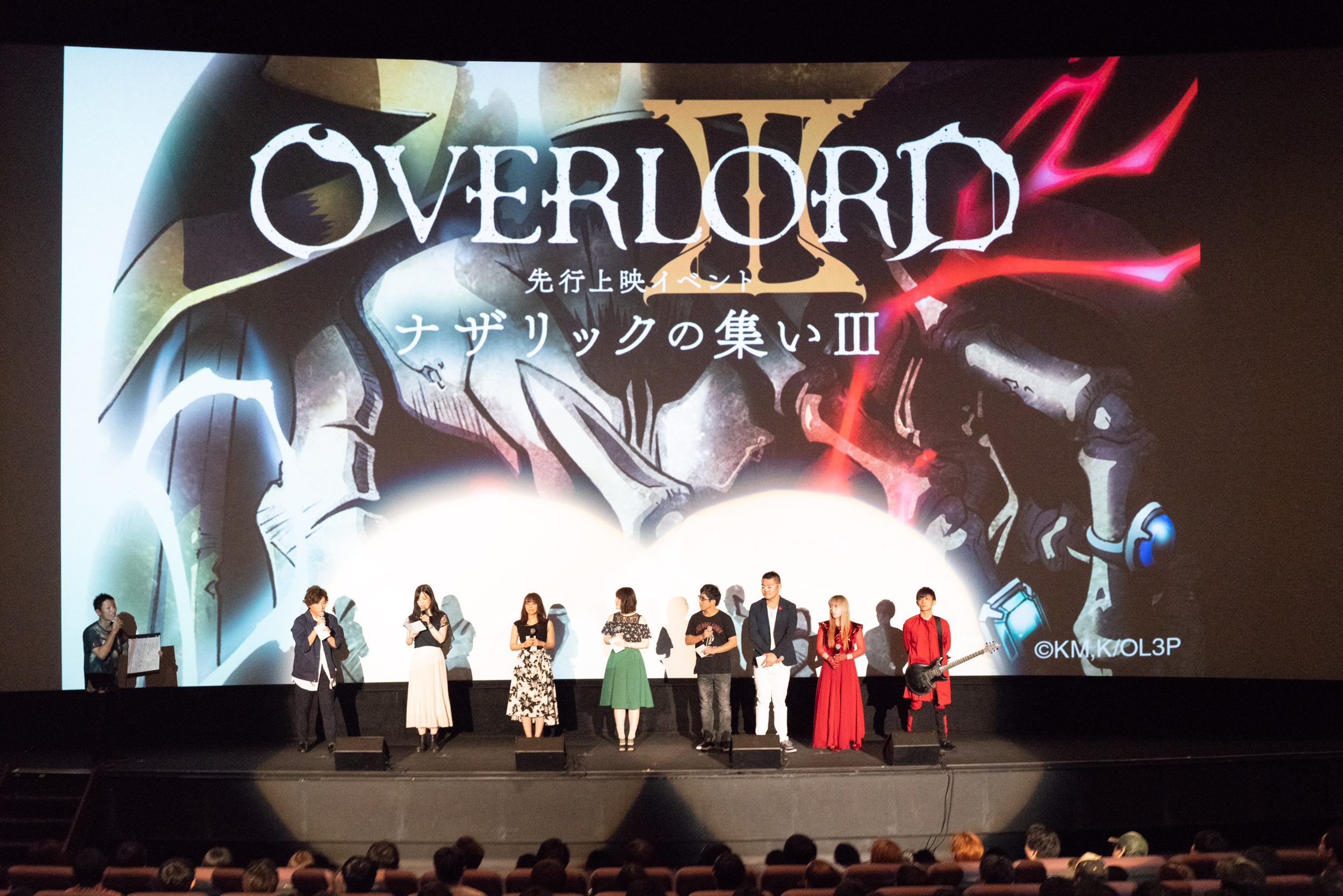 『オーバーロードⅢ』TVアニメ第3期先行上映イベントレポート