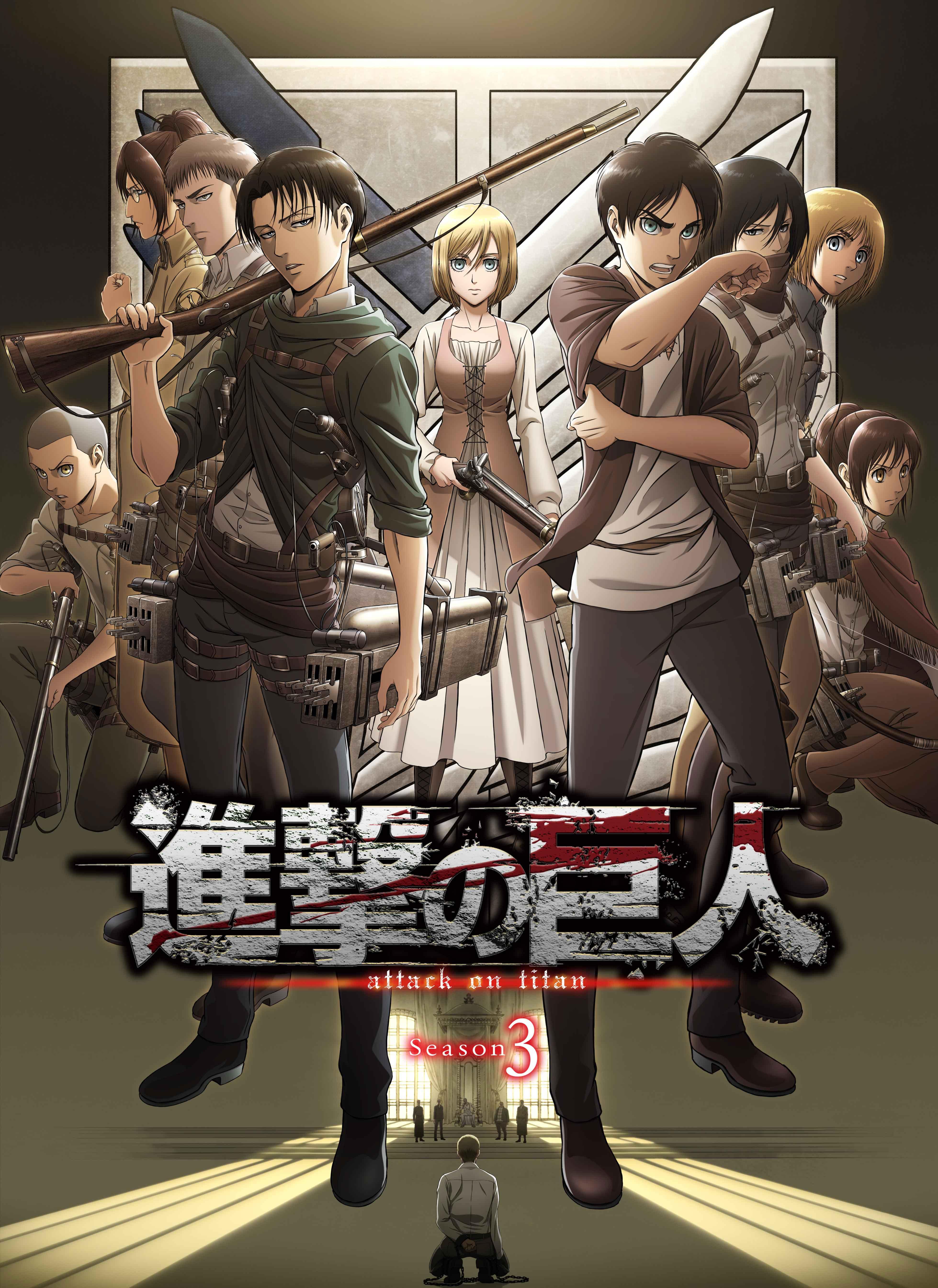『進撃の巨人』Season 3 OPをX JAPAN feat.HYDEが担当! | アニメイト ...