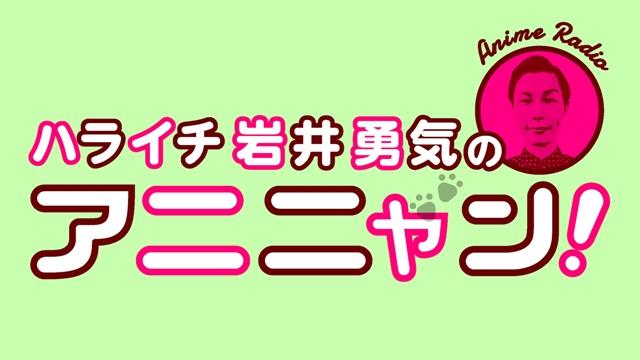『映画プリキュアミラクルユニバース』プリキュアの日応援キャンペーン3000RT達成!成瀬瑛美さん・梶裕貴さんら声優陣のSP動画を大公開-2