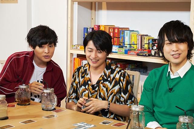 『ボドあそ』#3より先行カット解禁、ゲストは下野紘、寺島惇太、永塚拓馬、濱健人