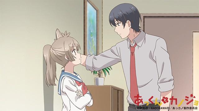 『あっくんとカノジョ』第15話先行場面カット公開! 窪村先生と小凪、松尾と千穂、そしてあっくんとのんたんによる三者三様の壁ドンに注目!