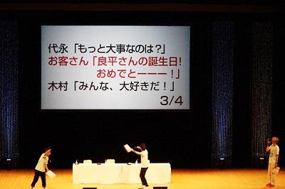 江口拓也さん・木村良平さん・代永翼さんによる音楽ユニットTrignalが表紙を飾る「TVガイドVOICE STARS」が発売!-4