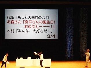 """『Trignalのキラキラ☆ビートR』公開録音で、木村良平さんに""""誕生日おめでとう""""コール!  3人の魅力あふれるトーク&ゲーム満載の昼公演をレポート"""