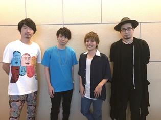 『ぐらんぶる』先行上映会イベントに内田雄馬さん、木村良平さんら声優陣が登壇! 公式レポート&アフレコ写真が到着!