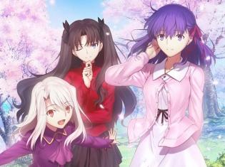 劇場版『Fate/stay night [Heaven's Feel] II.lost butterfly』8月4日より第1弾特典付き全国共通前売券発売決定!