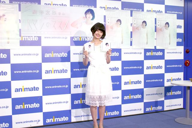 声優・駒形友梨さんのソロデビュー曲『トマレのススメ』は温かく、疾走感ある楽曲に/インタビュー-3