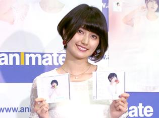 声優・駒形友梨さんのソロデビュー曲『トマレのススメ』は温かく、疾走感ある楽曲に/インタビュー