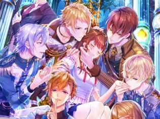 新作恋愛ゲームアプリ『王子様と真夜中のキス~月のプリンセス Deep Moon~』公式サイト公開&事前登録スタート! 王子たちと秘密の調教〈レッスン〉…⁉