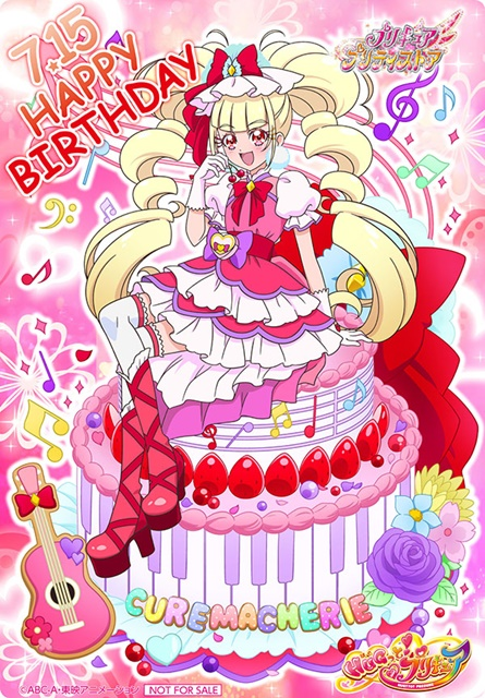 『HUGっと!プリキュア』第24話よりあらすじ・先行場面カットが到着! キュアマシェリのお誕生日を記念したバースデーフェアが7月15日(日)に開催!-8